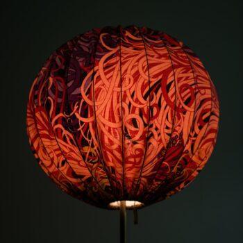 Hans-Agne Jakobsson floor lamp model G-123 at Studio Schalling